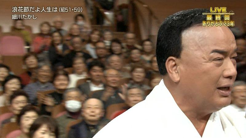 歌謡コンサート 最終回 02 NHK歌謡コンサートの最終回が神回(髪回)だったwwwwwwwww