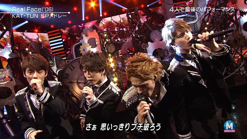 Mステ-KAT-TUN-ラストステージ-02