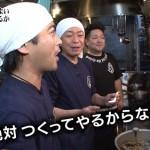 作家・藤岡真がTOKIOを「人殺し」扱いし炎上 鉄腕DASHのラーメンに福島産の小麦を使用したことに反応