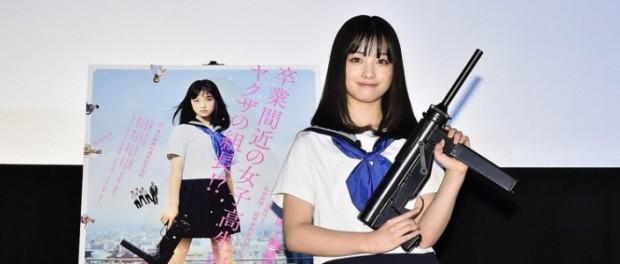 橋本環奈のソロシングル「セーラー服と機関銃」の売上爆死wwww