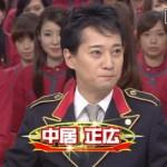 SMAP・中居正広、9月で「金スマ」降板か?