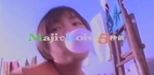 広末涼子デビュー時の衝撃wwwwwwwwww
