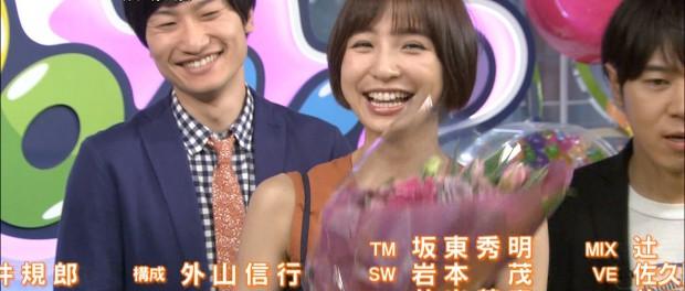 篠田麻里子がPON!卒業 AKBの仕事がどんどん無くなっていく…