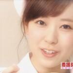 NMB48・渡辺美優紀に妊娠疑惑wwwww 「みるきー妊娠」がTwitterトレンド入り