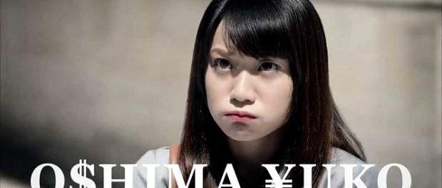 またAKBのゴリ押しか…大島優子、NHK「あさが来た」に出演決定  平塚明(平塚らいてう)役