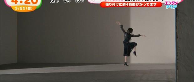 Perfumeの新曲「FLASH」のMVが金かかって無さすぎてわろたwwwwwwwwwww