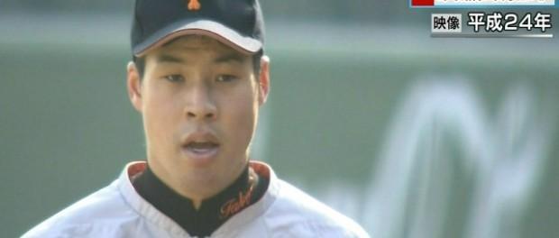 【悲報】野球賭博の巨人・高木京介、AKBのファンだった(画像あり)