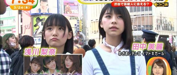 渋谷駅にいればSKEなどのアイドルに会えることが判明wwwwwww(画像あり)
