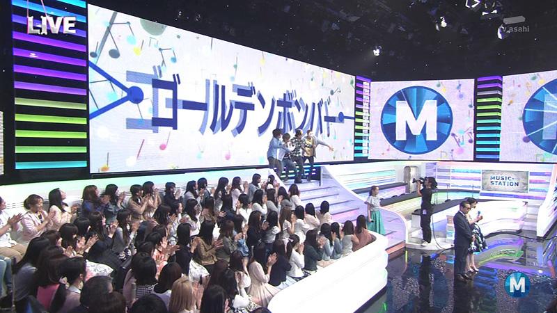 Mステ 金爆 DAIGO 結婚式 01