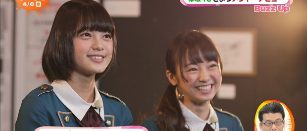 欅坂46「サイレントマジョリティー」、iTunesでいきなり総合1位の快挙!!