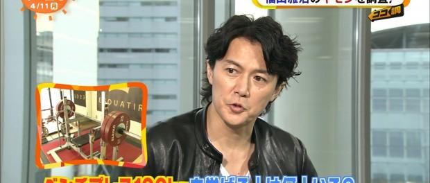 【悲報】福山雅治、劣化 顔のたるみが凄い