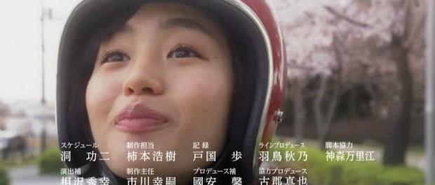 福山雅治のドラマに出てた藤原さくらとかいうブサイクな歌手wwwwwwwwwwww