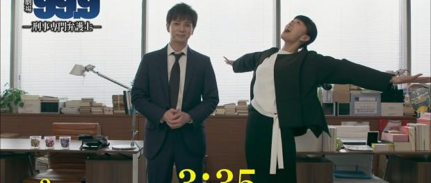 嵐の天下キタ━━━━(゚∀゚)━━━━!! 松本潤主演ドラマ「99.9-刑事専門弁護士-」第2話の視聴率がとんでもない数字を叩き出す