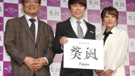 【ガチだった】西川貴教の会社「突風」、TMRごっこ用衣装を公式に販売 高橋みなみが特別顧問として参加