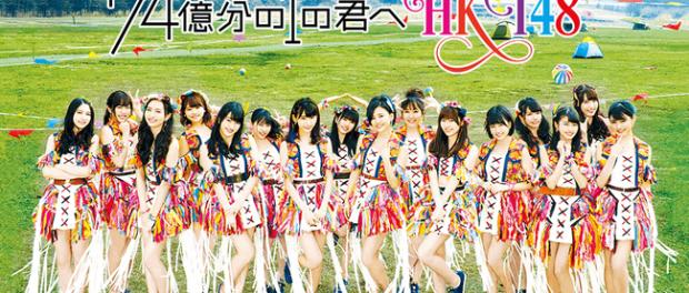 HKT48は今からでもMステの出演取りやめた方がよくね???