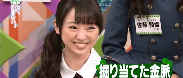 欅坂46の今泉佑唯ちゃんが可愛い(画像あり)