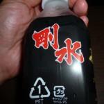 長渕剛、去年の10万人ライブで売れ残った「剛水」を熊本地震の被災地へ提供 ・・・まだ飲めるのか?