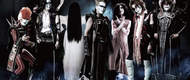 解散したばかりの聖飢魔IIがソッコーで再集結 映画『貞子vs伽椰子』の主題歌に新曲書き下ろし(動画あり)