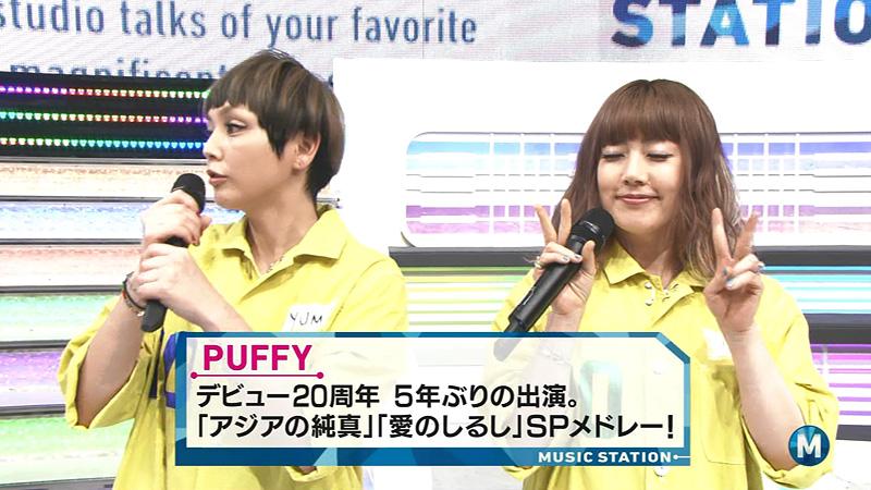Mステ PUFFY 由美 髪型 01