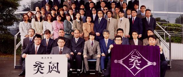 T.M.Revolution西川貴教、起業 「株式会社 突風」を設立し社長に就任 #エイプリルフール