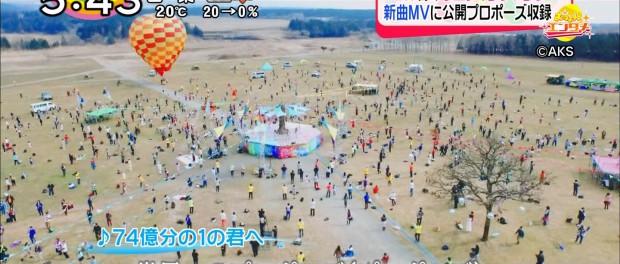 【悲報】HKT48の新曲「74億分の1の君へ」のMV、エキストラが少なくてスカスカwwwwwww