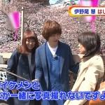 めざましテレビでHey! Say! JUMP伊野尾慧と自撮り写真が取れるコーナー爆誕 ジャニヲタ瀕死