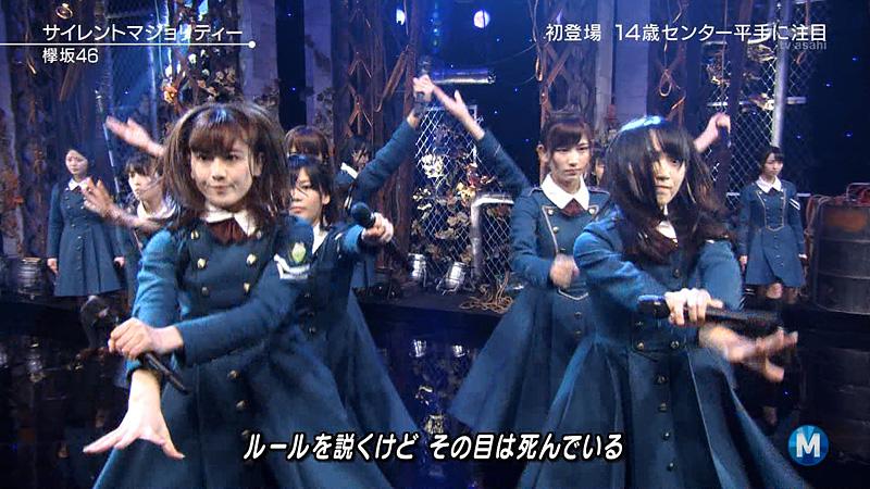 Mステ 欅坂46 02