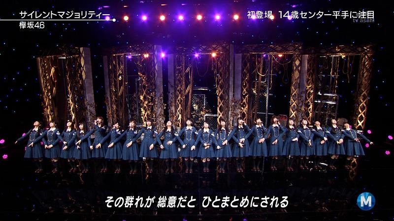Mステ 欅坂46 03