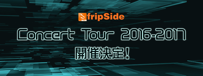 fripSide-NBCUniversal-Entertainment-Japan-OFFICIAL-SITE3