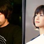 上野樹里とトライセラトップス・和田唱の熱愛発覚! 結婚も視野