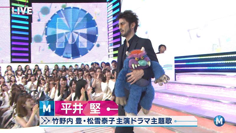 Mステ 平井堅 ぬいぐるみ 03