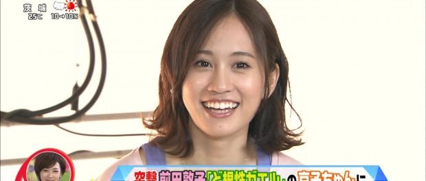 元AKB48・前田敦子、7月スタート日テレ土9ドラマ「ど根性ガエル」ヒロイン・京子ちゃん役で出演決定!