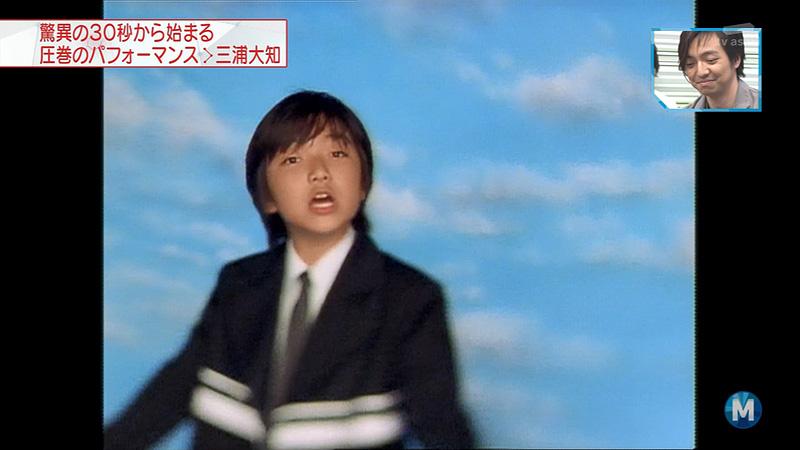 Mステ Folder 06