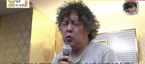 脳科学者・茂木健一郎、ラルク大好き