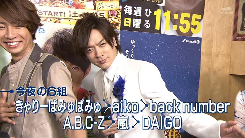 Mステ ミニステ 嵐 DAIGO 04