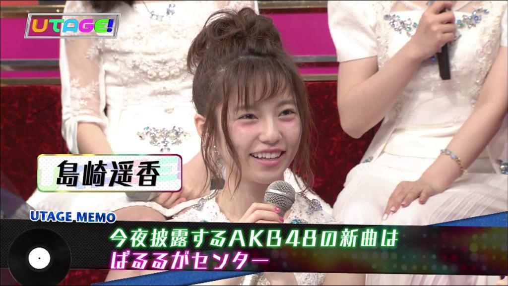 【エンタメ画像】UTAGE!,に出てたAKB48島崎遥香(ぱるる)が死にそうな顔してたんだが・・・(画像あり)