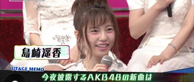 UTAGE!に出てたAKB48島崎遥香(ぱるる)が死にそうな顔してたんだが・・・(画像あり)