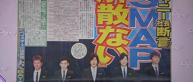 ジャニー喜多川「SMAP解散は絶対ない」 今更否定ワロタ