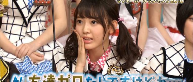 【悲報】HKT48・宮脇咲良の顔面崩壊