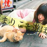 メンヘラ歌手・後藤まりこの引退を示唆するつぶやきがガチで病みすぎな件・・・