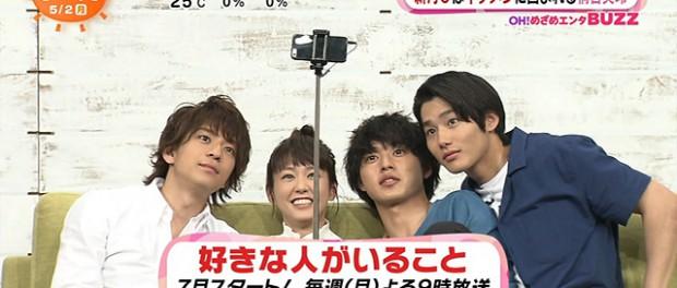 フジ、夏の新月9ドラマを早くも発表 福山は無事見捨てられた模様wwww