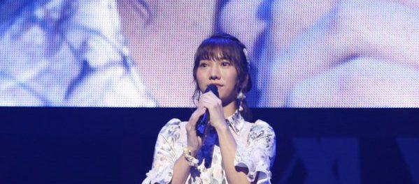 元AKB48高城亜樹さん、また新しい彼氏ができた模様