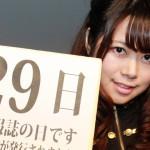 【悲報】医大生アイドルのLinQ・秋山ありす、医師国家試験に不合格で活動休止へ