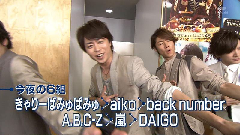 Mステ ミニステ 嵐 DAIGO 03