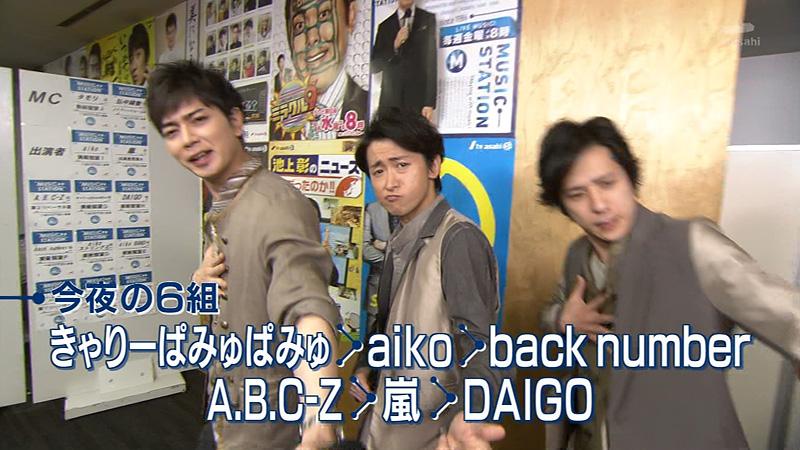 Mステ ミニステ 嵐 DAIGO 02
