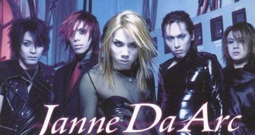 Janne Da Arcとかいうバンド最近好きになったわ