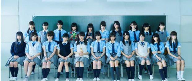 安定のゴリ押し 欅坂46、ドラマ「徳山大五郎を誰が殺したか?」主演決定