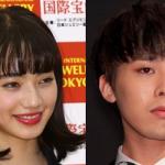 女優・小松菜奈とBIGBANG・G-DRAGONの熱愛発覚か?
