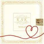 DAIGOが結婚披露宴で歌った北川景子に贈る歌「KSK」の一般CD発売が決定wwww