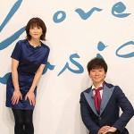 フジテレビの音楽番組「Love music」が視聴率1.5%の大爆死wwwwwwwwwww